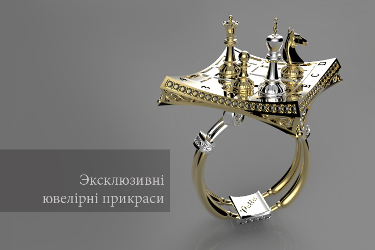 exclusive jewelry mainfrontpage ua